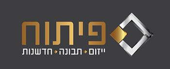 חברת פיתוח גרופ